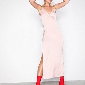 IvyRevel kjole eller nederdel