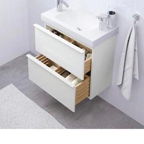 Ikea inventar