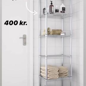 OMAR stålreol fra IKEA. Aldrig brugt - kan afhentes i Horsens :)