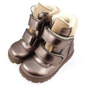 Ny lækker vinterstøvle i flot bronze farve. Måler ca 21 cm indvendig længde.