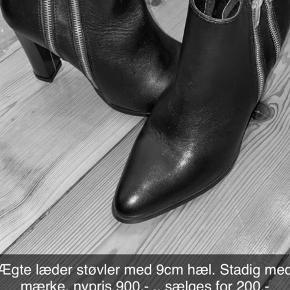 PIECES støvler