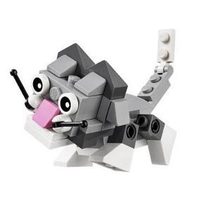 Aldrig brugt. I ubrudt emballage. LEGO Creator lille kat - 30188. Limited edition.